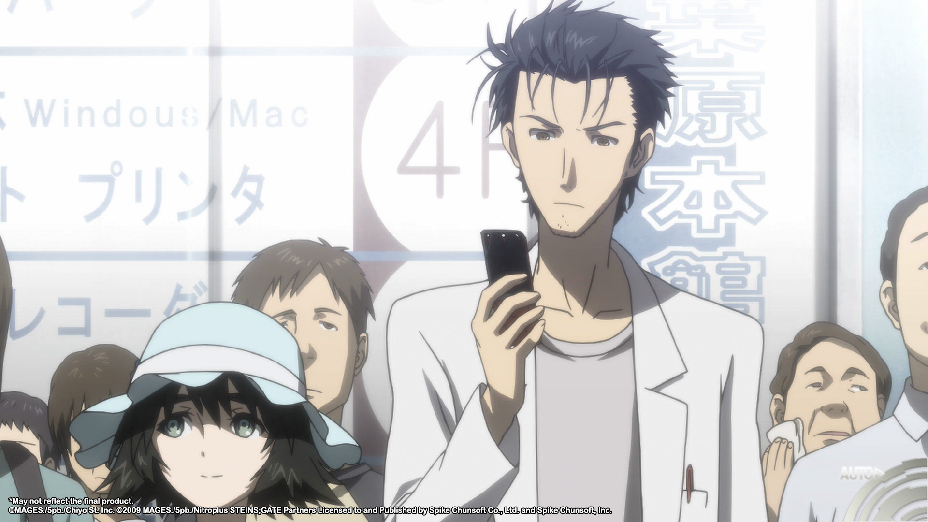 Steins; Gate ELITE